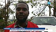 Над 330 са жертвите на урагана Матю в Хаити