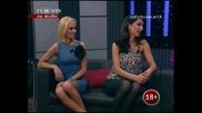 Big Brother F - Пикантни Моменти От Женският Бой 01.04.10
