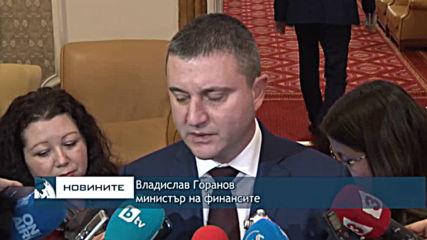 Български спортен тотализатор с изцяло ново ръководство
