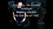 30 Seconds To Mars - The Kill Превод