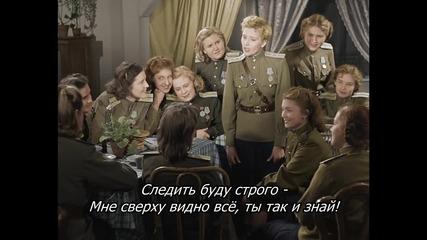 Very H Q Незабравими руски песни: Людмила Глазова - Пора в путь-дорогу - Небесный тихоход 1945 год.