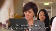 Бг субс! Sly and Single Again ( Cunning Lady ) / Необвързана и хитра (2014) Епизод 7 Част 2/2