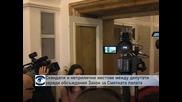 Скандали и неприлични жестове между депутати заради обсъждания Закон за Сметната палата