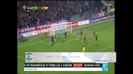 """""""Марсилия"""" отпадна от Купата на Лигата във Франция"""