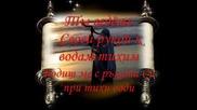 псалом 23 - Не боюсь Анжела Портаненко