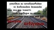 Ebru Gundes - Tanimam Senden Baska