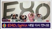 [+ Бг Превод ] Exo - Oven Radio Episode 2 - Christmas day