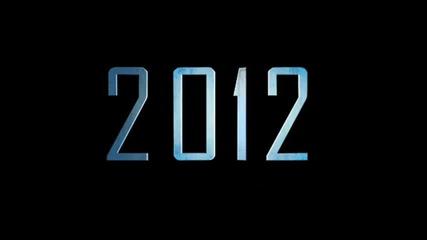 House Music 2011-2012
