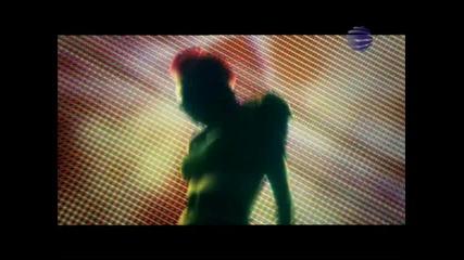 Exclusive Глория ft. Deep Zone - Остани тази нощ