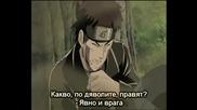 Naruto Shippuuden - Епизод 96 - Bg Sub