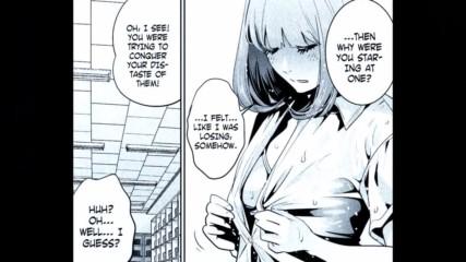 Prison School Manga - 253 Retroactive