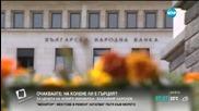 Гласуват оставката на Иван Искров