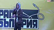 Георги Иванов - Blezzeth - блезт в Рап за България