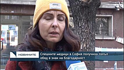 Спешните медици в София получиха топъл обяд в знак на благодарност