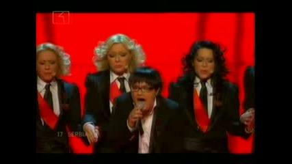 Евровизия 2007: Победител - Сърбия