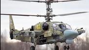 Въоръжените сили на Русия