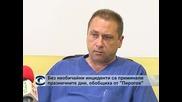 """Повече деца са приети в """"Пирогов"""" по празниците"""