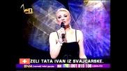 Нена Джурович - Йедна рана