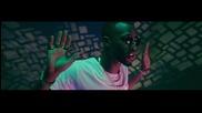 Hustle Gang - I Don't Fuck With You ( Официално Видео )