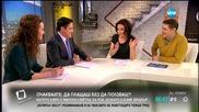 Папагал пресъздава скандалите на собствениците си