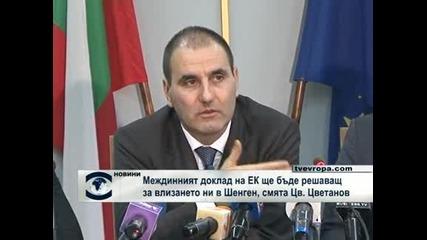 Цветанов: Междинният доклад на ЕК ще бъде решаващ за влизането ни в Шенген