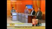 Сашо Диков Интервю В БНТ Относно ЦСКА 04.06.2008г