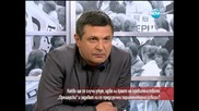 """Идва ли краят на правителството """"Орешарски"""" - Часът на Милен Цветков"""