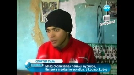С баничка на ден живее Български талант!