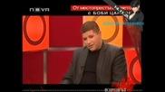 Защо Убиха Боби Цанков Не излъчвани кадри Горещо 09.01.10