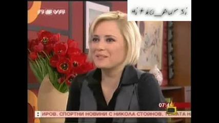 Господари на ефира - Здравей България