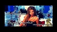 Андреа - Не ти го казвам ( Official Cd-rip Song )