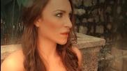 New! Албанскo Sergio ft. Vani - Emanuela ( С Участието На Македонката Цеце (official Video 2013