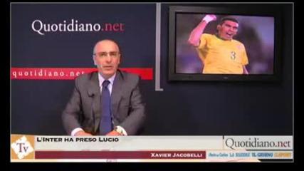 Лусио премина от Байерн Мюнхен в Интер