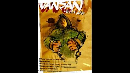 Vansan feat. Ndoe & Denyo - Вярвам