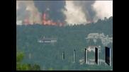 Бедствено положение в Колорадо заради горски пожари