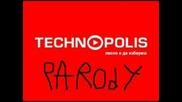 Технополис - Пародия