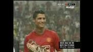 Cristiano Ronaldo - One In A Million