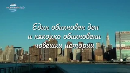 Бони - Любовна магистрала ( Оfficial Video ) * 2012 *
