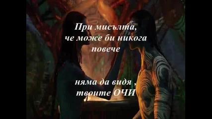 Leona Lewis - Run (превод)