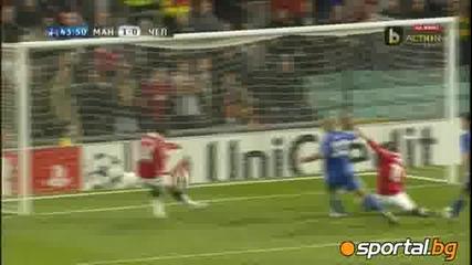 Манчестър Юнайтед - Челси 2:1
