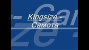 Kingsize - Самота