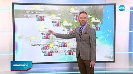 Прогноза за времето (23.01.2021 - централна емисия)
