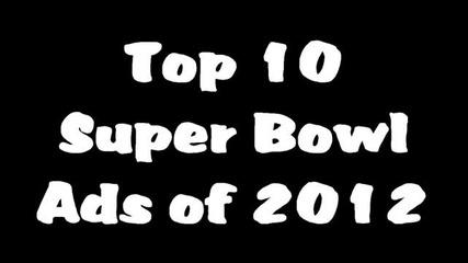 Топ 10 смешни реклами за 2012