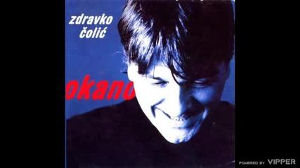Zdravko Colic - Kuba - (Audio 2000)