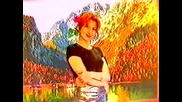 Румяна - Калина, Малина (1997)