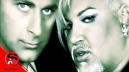 DJ Дамян и Азис - Ти си друго нещо