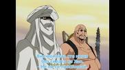 Shaman King 59 Bg Subs Високо Качество