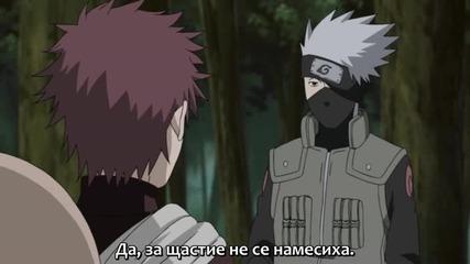 Naruto Shippuuden 182 [bg Sub] Високо Качество