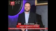 Кандидатът за евродепутат Десислав Чуколов посети Благоевград, 04.05.2014г.