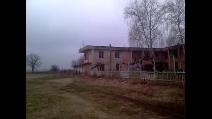 Продава се имот на бул. Георги Бенковски № 100 в гр. Пазарджик